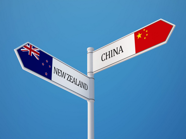 Collaborative Teaching Nz ~ New zealand and china to relaunch phd scholarship program
